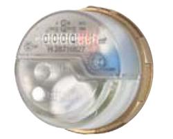 Ölçüm Kapsüllü Su Sayaçları (MK Model)