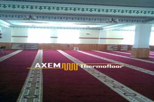 Aydınlıkevler Cami