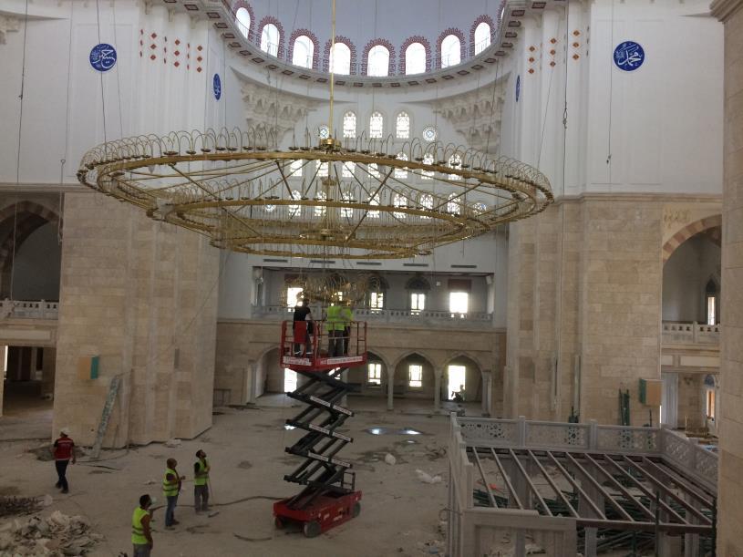 Kuzey Ankara Cami Ve Külliyesi