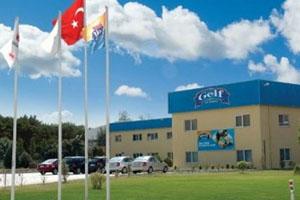 Ülker Golf Dondurma Fabrikası